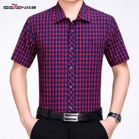 shirt Business gentleman Seven brand men's wear 165 / 84A (standard size), 170 / 88a (standard size), 175 / 92a (standard size), 180 / 96a (standard size), 185 / 100A (standard size), 190 / 104a (standard size) Red, green, red grid, blue grid, blue grid, blue grid Thin money square neck Short sleeve