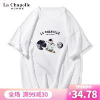 T-shirt Youth fashion routine M L XL 3XL XXL 4XL 5XL LA CHAPELLE HOMME Short sleeve Crew neck easy Other leisure summer LX-20210315-ZY-6 Cotton 100% teenagers routine tide Spring 2021 Cartoon animation printing cotton Creative interest No iron treatment