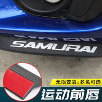Surrounded by cars Transformers / Transformers Universal front lip surround Automobile modified parts PU Small encirclement Side skirt others Support installation Anterior lip + posterior lip 2017 V3 Lingyue