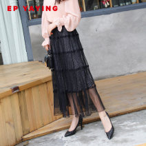 skirt Summer 2020 2/S,3/M,4/L,5/XL,6/XXL black Mid length dress Pleated skirt Type A 30-34 years old EGFAA3403A Elegant.prosper / YAYING polyester fiber Pleats, lace