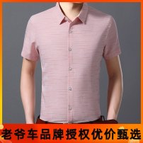 shirt Fashion City Laoyeche / classic car 165,170,175,180,185 Green, blue, pink routine stand collar Short sleeve standard Other leisure spring youth Viscose (viscose) 55.8% polyester 44.2% Business Casual 2021 Broken flowers Color woven fabric other other jacquard weave Soft Gloss
