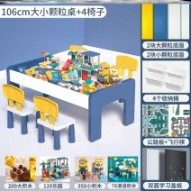 Multi function toy table / game table Other / other Wooden toys Chinese Mainland H61108 2, 3, 4, 5, 6, 7, 8, 9, 10, 11, 12 years old H41523