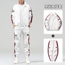 Leisure sports suit spring M [suitable for 80-100 kg] l [suitable for 100-120 kg] XL [suitable for 120-140 kg] 2XL [suitable for 140-160 kg] 3XL [suitable for 160-180 kg] 4XL [suitable for 180-200 kg] 801 white 801 black 801 gray Long sleeves Miao Cindy trousers youth Spring 2021