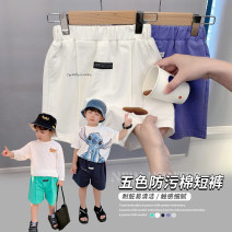 trousers luson male 80, 90, 100, 110, 120, 130, 140 Cangqing, temperament grey, Platycodon purple, grass green, simple white, temperament grey, Platycodon purple, grass green, Cangqing, simple white summer shorts other There are models in the real shooting Jeans other Don't open the crotch Other 100%