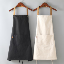 apron Sleeveless apron waterproof Korean version pure cotton Personal washing / cleaning / care Average size CHUNM-1310 Hao Jin public yes Solid color