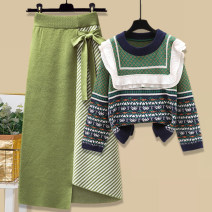 Fashion suit Winter 2020 Average size Green dark grey skirt black skirt Avocado Green Skirt green + dark grey skirt green + black skirt green + Avocado Green Skirt 18-25 years old Kashi pig 81% (inclusive) - 90% (inclusive) cotton Other 100% Pure e-commerce (online only)
