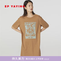 Dress Spring 2021 Camel 2/S,3/M,4/L,5/XL,6/XXL Mid length dress singleton  Short sleeve commute Crew neck Loose waist Animal design Socket other routine 30-34 years old Type H YAYING Ol style printing 31% (inclusive) - 50% (inclusive) polyester fiber