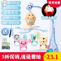 Bed bell / bed hook Other / other Electric toys Freshmen, 3 months, 6 months, 12 months, 18 months Chinese Mainland See description
