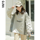 short coat Spring 2021 S M L Yellow grey Long sleeves routine Thin money singleton  Straight cylinder commute bishop sleeve V-neck zipper 18-24 years old Qingjiaona 96% and above other Other 100% Pure e-commerce (online only)