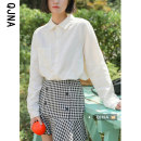 shirt White orange S M L Spring 2021 other 96% and above Long sleeves commute Regular Polo collar Single row multi button shirt sleeve Solid color 18-24 years old Self cultivation Qingjiaona Korean version QJN8832 Other 100% Pure e-commerce (online only)
