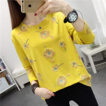 T-shirt White yellow M L XL XXL Summer 2020 Long sleeves Crew neck Straight cylinder Regular routine commute polyester fiber 86% (inclusive) -95% (inclusive) 18-24 years old Polyester 95% polyurethane elastic fiber (spandex) 5%