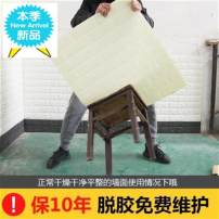 Wall stickers resin large Three dimensional Wall Sticker Waterproof wall sticker Zhang a living room 1 tablet Solid color Simple and modern Other / other
