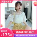 Fashion suit Summer 2021 S M L XL White + yellow 25-35 years old Tong Shiyao TSY21X6717 Polyester 90% other 10% Pure e-commerce (online only)