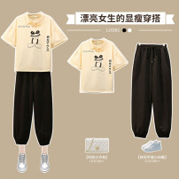 Women's large Summer 2021 Apricot T-shirt black T-shirt mechanical pants apricot suit black suit Large L Large XL Large 2XL large 3XL large 4XL Other oversize styles Two piece set commute easy thin Socket Short sleeve letter Britain Polo collar routine cotton Three dimensional cutting routine pocket