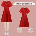 Dress / evening wear Wedding routine L XL 2XL 3XL 4XL Red dress black dress Sweet longuette High waist Summer 2021 fish tail Deep collar V 26-35 years old XHA - 3F031 - one hundred and three Short sleeve Nail bead Solid color Hin coast routine Other 100% Pure e-commerce (online only) Cotton 71% - 80%