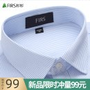 shirt Business gentleman Firs / Cunninghamia lanceolata 37 38 39 40 41 42 43 44 45 routine square neck Long sleeves standard Other leisure spring CVCB1394-528380 youth Cotton 61% polyester 39% Business Casual 2021 Solid color Spring 2021 other cotton other 50% (inclusive) - 69% (inclusive)