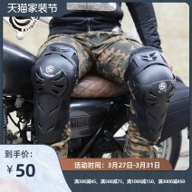 Knight protection Knight of the stars Kneepad and elbow protection kneepad and elbow protection SKH-904