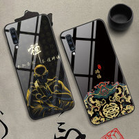 Mobile phone cover / case Kuzi Chinese style Samsung / Samsung Protective shell Tempered glass