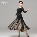 Modern dance bottom female Tiivkoox / tike 9004 [blue] 9004 [yellow] M L XL XXL skirt Waltz Tango Foxtrot other Spring 2021