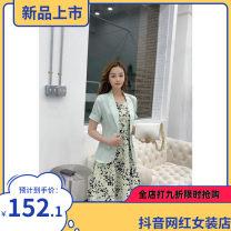 Fashion suit Summer 2021 M size 80-98 Jin, L size 98-108 Jin, XL SIZE 108-118 Jin, XXL size 118-135 Jin Light green, pink 71% (inclusive) - 80% (inclusive) polyester fiber