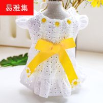 Pet clothing / raincoat cat other XS - about 2-3 kg s - about 4-6 kg m - about 7-8 kg L - about 10-12 kg XL - about 14-18 kg Yi Ya Ji leisure time Daisy Floral Dress