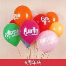 balloon Latex balloon circular printing Standard color Other / other 10 inches Jubilation nothing a living room