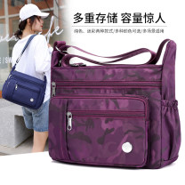 Bag The single shoulder bag Nylon  Small square bag Yuest brand new European and American fashion large leisure time soft zipper no Single root One shoulder cross Yes youth Soft handle polyester fiber Zipper hidden bag sandwich zipper bag Autumn 2020
