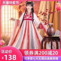 National costume / stage costume Spring 2021 Fengming three piece upper Ru + lower skirt + Silk S delivery within 30 days of pre-sale m delivery within 30 days of pre-sale l delivery within 30 days of pre-sale XL delivery within 30 days of pre-sale ZWT017 Drunk Pavilion Polyester 100%