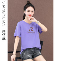 T-shirt M L XL 2XL Summer 2021 Short sleeve Crew neck easy have cash less than that is registered in the accounts routine commute cotton 86% (inclusive) -95% (inclusive) Korean version originality Cartoon animation animal design letters Shang Yilian Asymmetric embroidery