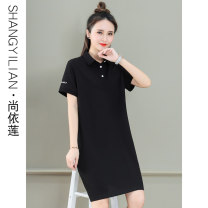 T-shirt Black and white M L XL 2XL Summer 2021 Short sleeve Polo collar Self cultivation Medium length routine commute cotton 51% (inclusive) - 70% (inclusive) 25-29 years old Korean version youth letter Shang Yilian Embroidery Cotton 70% polyester 27% polyurethane elastic fiber (spandex) 3%