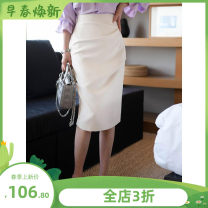 skirt Autumn 2020 S,M,L,XL White, black, blue grey longuette commute High waist skirt Solid color Type H 25-29 years old 81% (inclusive) - 90% (inclusive) other nylon Fold, three-dimensional decoration, asymmetry, zipper, stitching Korean version 121g / m ^ 2 (including) - 140g / m ^ 2 (including)