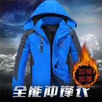 pizex lovers Other / other polyester fiber other 51-100 yuan 2XL (90-120 kg), 3XL (120-150 kg), 4XL (150-170 kg), 5XL (180-200 kg), 6xl (200-220 kg) Four seasons O31479 Waterproof, windproof, breathable, wear-resistant, warm Outing, camping, mountaineering, hiking, rock climbing, skiing routine