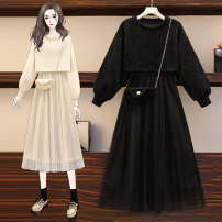 Women's large Spring 2021 Off white black Large L recommendation 100-120 kg Large XL recommendation 120-135 kg large 2XL recommendation 135-150 kg large 3XL recommendation 150-165 kg large 4XL recommendation 165-180 kg Dress Two piece set commute easy moderate Socket Long sleeves lady Crew neck Luowo