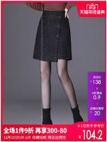 skirt Autumn 2020 20 / M 2 feet, 21 / L 2 feet 1,22 / XL 2 feet 2 feet 2,23 / 2XL 2 feet 3,24 / 3XL 2 feet 4,25 / 4XL 2 feet 5 6527 regular, 65100 mink Short skirt commute High waist skirt Solid color Type A 35-39 years old ZA20A324601 More than 95% Other / other polyester fiber Korean version