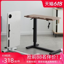 The computer table Wood based panel No Simple and modern assemble Dreamer The computer table jn_20210131235634065799  Yes Artistic style Yes Yes No Not adjustable No installation instructions Laptop desk Density board / fiberboard 0.2  Hebei Province 100  Langfang City other Bazhou City No