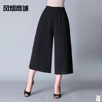 Casual pants 50 cm (1 ft 5) Wide leg pants High waist 91% (inclusive) - 95% (inclusive) Other / other