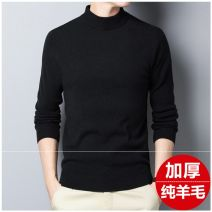 T-shirt / sweater Others Fashion City 165 (within 115 kg), 170 (115-130 kg), 175 (130-145 kg), 180 (145-160 kg), 185 (160-180 kg), 190 (180-200 kg) routine Socket Crew neck Long sleeves autumn Slim fit 2020 tide youth routine Solid color No iron treatment Embroidered logo