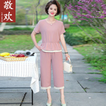 Middle aged and old women's wear Summer 2021 Khaki pink Lavender XL recommendation 80-100 Jin 2XL recommendation 100-115 Jin 3XL recommendation 115-130 Jin 4XL recommendation 130-145 Jin 5XL recommendation 145-165 Jin fashion suit easy Two piece set Solid color 40-49 years old Socket thin Polo collar