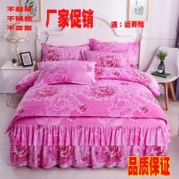 Bed skirt Four bed sets [2 * 2m], four bed sets [2 * 2m], four bed sets [2 * 2m] polyester cotton Other / other Plants and flowers Qualified products