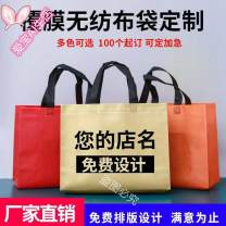 Gift bag / plastic bag White, orange, pink, black, red, blue, gold, green, silver, coffee 32 * 25 + 10 (stereo)