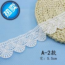 Lace / lace European style 8cma-1 about 13m, 5.5cma-2 about 13m, 4cma-3 about 13m, 5cma-4 about 13m, 4cma-5 about 13m, 4cma-6 about 13m, 3.5cma-7 about 13m, 5cma-8 about 13m, 2.8cma-9 about 13m, 2cma-10 about 13m, 12.8cma-11 about 13m, 18cma-12 about 13m Other / other JL-1204R