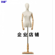 Fashion model Jiangsu Province other Support structure European style character Up and down Official standard