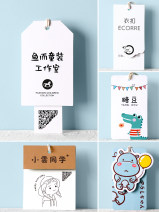 Tag Children's coated paper baby Eneloop / elop 2018-06-05 Spot (50 * 90mm, 40 * 100mm), spot (50 * 90mm), spot (45 * 75mm), private customization (free design), (good gift for contacting customer service)