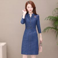Dress Autumn of 2019 blue M [suitable for 90-105 kg], l [suitable for 106-115 kg], XL [suitable for 116-125 kg], 2XL [suitable for 126-135 kg], 3XL [suitable for 136-145 kg], 4XL [suitable for 146-155 kg] Mid length dress singleton  Long sleeves commute V-neck High waist Solid color Three buttons