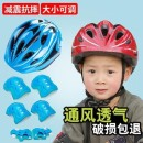Helmet M (about 4-15 years old), s (about 2-5 years old) children TK