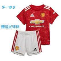 Football clothes XXXS,XXS,XS,S,M,L,XL currency Manchester United Fans Short sleeve football suit Home court Manchester United