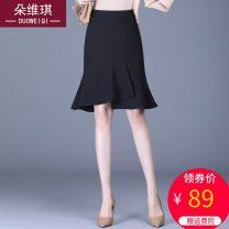 skirt Spring 2021 M L XL 2XL 3XL 4XL Black blue Mid length dress commute High waist skirt Solid color Type A d1408 other Duo weiqi Ruffle zipper Pure e-commerce (online only)