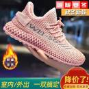 Low top shoes Other / other Round head Mesh Internal elevation Flat heel (1cm or less) Shallow mouth cloth Summer 2020 Frenulum leisure time Net shoes