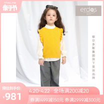 Vest sling Dandelion white Knitted vest 110cm 120cm 130cm 140cm spring and autumn erdos KIDS female There are models in the real shooting lady Solid color other nothing Cashmere Other 100% K415A3101 Class B Spring 2021