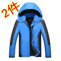 pizex male Other / other other other Under 50 yuan Black + [socks, red + [socks, blue + [socks, army green + [socks, socks, 1 pair] L,XL,4XL,5XL,XXL,XXXL Autumn, winter Waterproof, windproof, breathable and warm Autumn 2020 Outing, camping, mountaineering China Make old, fold Travel outdoors routine